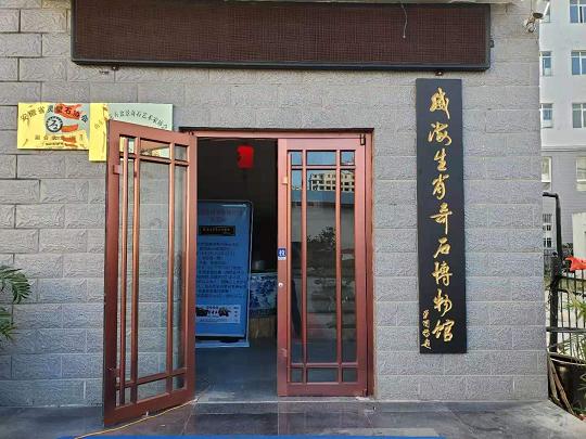 展馆北门.png